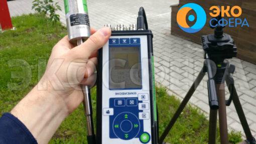 Проверка работоспособности шумомера-виброметра ЭКОФИЗИКА с помощью калибратора акустического АК-1000