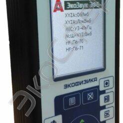 ЭКОФИЗИКА Белая Виброакустика 110АВ4 - Индикаторный блок ЭКОФИЗИКА-HF, входящий в комплект поставки