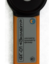 ФГ-01 - Фотоголовка-измеритель освещенности, пульсаций, яркости
