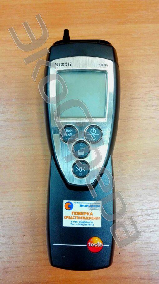 Testo 512 - Дифференциальный манометр с поверкой