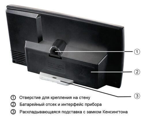Testo 622 - Вид сзади с отверстием для крепления термогигрометра на стене.