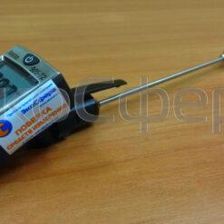 Testo 905-T2: поверхностный термометр стик-класса с подпружиненным крестообразным зондом
