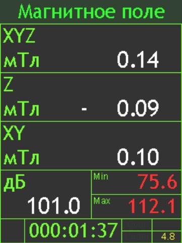 Режим измерения постоянного магнитного поля измерителем П3-81-2