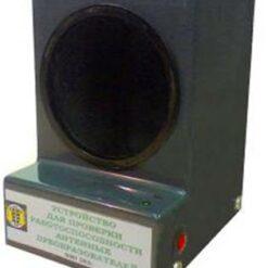 Устройство для проверки работоспособности антенных преобразователей приборов группы П3