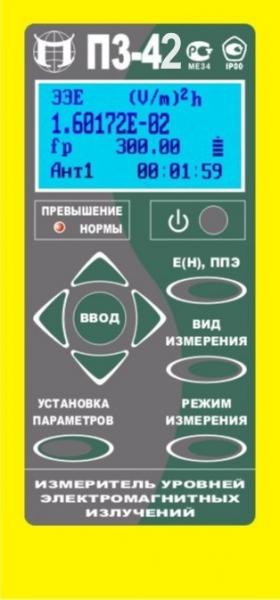 Индикаторный блок измерителя до 95 ГГц ПЗ-31