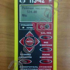 П3-42 - Режим выбора частоты электромагнитного поля в измерителе