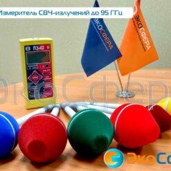 П3-42 - Измеритель уровней электромагнитных полей до 95 ГГц в комплекте с антеннами АП-1, АП-2, АП-3, АП-4, АП-5, АП-6 с поверкой