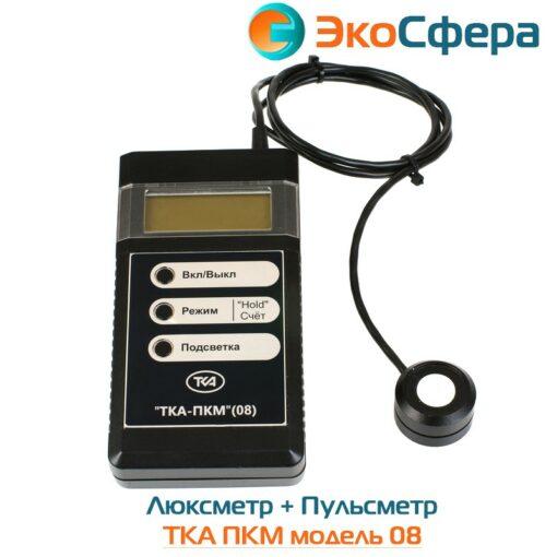 ТКА-ПКМ 08 - Люксметр - пульсметр с поверкой