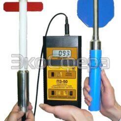 П3-50 (В) - Измеритель напряжённости поля промышленной частоты 50 Гц с поверкой