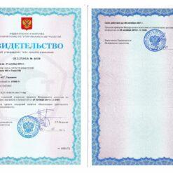 Свидетельство об утверждении типа средств измерений люксметра Testo 540