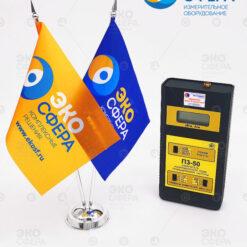 Устройство отсчётное УОЗ-50, входящее в базовый комплект поставки измерителя электромагнитного поля промышленной частоты П3-50 (с поверкой