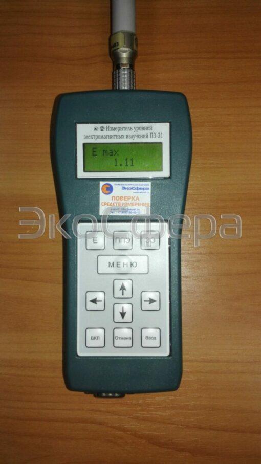 П3-31 - Измеритель электромагнитных излучений