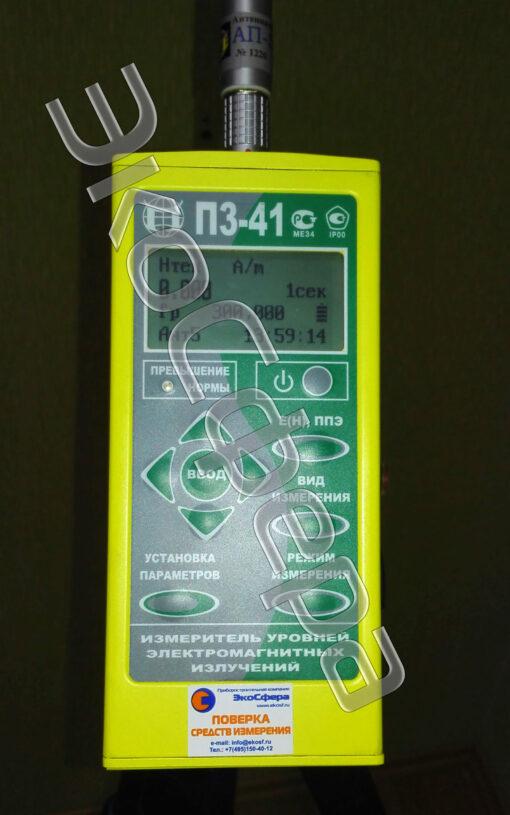 П3-41 - Измеритель СВЧ-излучения