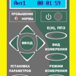 П3-41 - внешний вид блока индикации