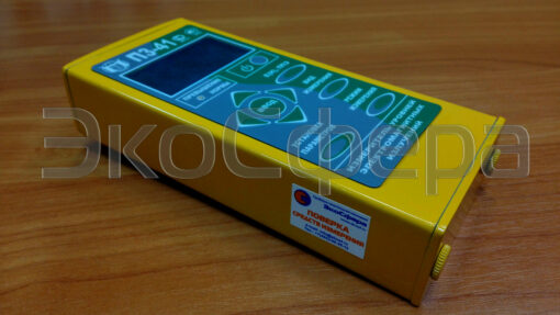 П3-41 - Индикаторный блок, входящий в комплект поставки измерителя СВЧ-излучений.