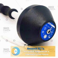 Антенна 50 Гц - Измеритель, входящий в комплект поставки