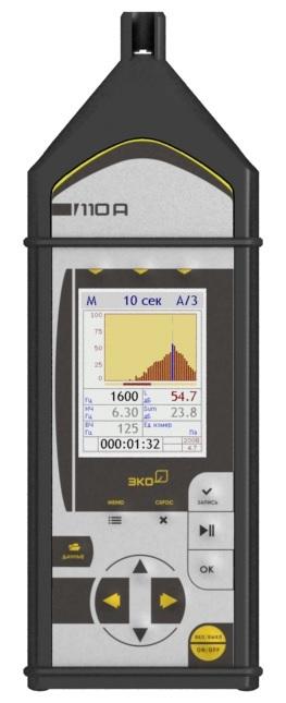 Индикаторный блок шумомера Экофизика-110А с первичной поверкой
