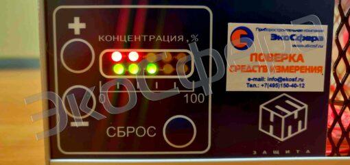 ГАБИ-01 - Индикация концентрации генерируемых положительных и отрицательных аэроионов