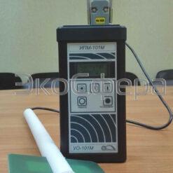 Режим выбора частоты измерения напряженности магнитного поля измерителем ИПМ-101М с антенной Н01