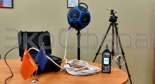 Комплект для измерения звукоизоляции воздушного и ударного шума, включая источник звука OED-SP360
