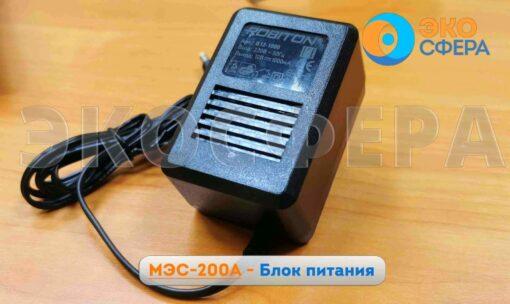 Блок питания к метеометру МЭС-200А