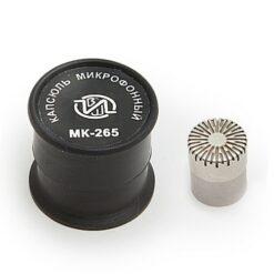 Микрофонный капсюль МК-265 с заводской калибровкой
