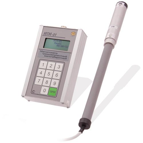 МТМ-01 - Магнитометр трехкомпонентный малогабаритный (измеритель геомагнитного поля)