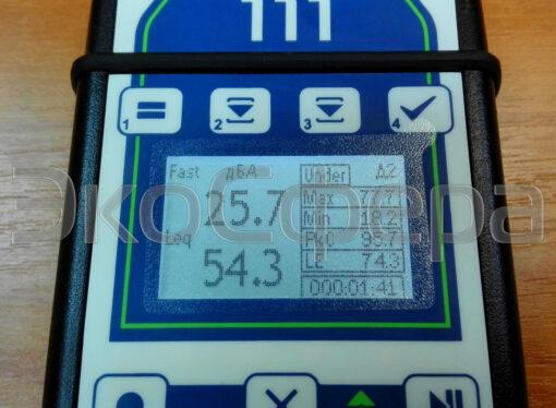 ОКТАВА-111 - Пример отображения результатов измерения шумомером-анализатором спектра 1-го класса точности (с поверкой)