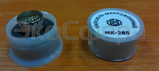 Микрофонный капсюль МК-265 шумомера-анализатора спектра ОКТАВА-111 с поверкой