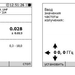 Режим измерения плотности потока энергии (ППЭ) и выбора частоты измерения ППЭ в измерителе П3-34 с поверкой