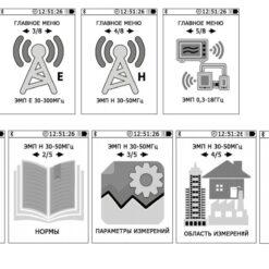 Режимы измерений прибора для оценки напряженности и ППЭ электромагнитного поля П3-34 с поверкой
