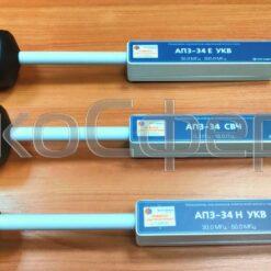 Измерительные антенны АП3-34Е, АП3-34Н, АП3-34 СВЧ, входящие в состав измерителя электромагнитного поля П3-34