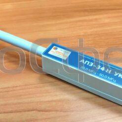 Антенна АП 3-34 Н для измерения средних квадратических значений напряженности магнитного поля (Н) в диапазоне 30 МГц-50 МГц