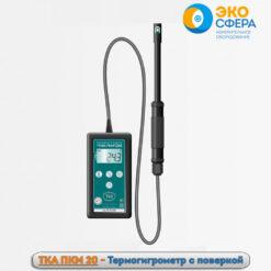 ТКА-ПКМ 20 - Термогигрометр с поверкой