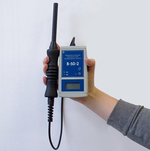 В-50-2 - Измеритель магнитного поля промышленной частоты с поверкой