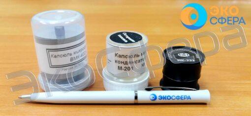 ВМК-402А, МК-233, М-201 - Микрофонные капсюли