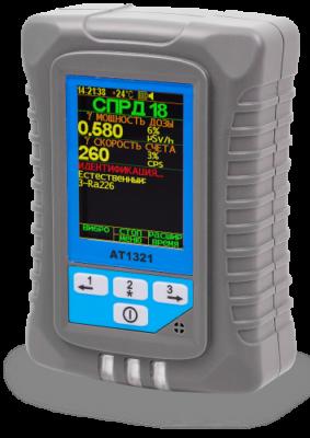 МКГ-АТ1321 - Портативный спектрометр гамма-излучения с поверкой
