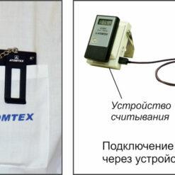 ДКГ-АТ2503 и ДКГ-АТ2503А - Индивидуальные дозиметры