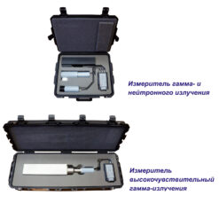 МКС-АТ6103 - Мобильный комплекс радиационного сканирования