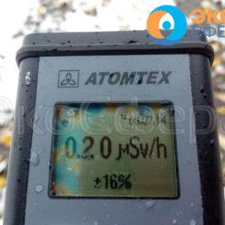 МКС-АТ6130 - Дозиметр-радиометр с поверкой в работе