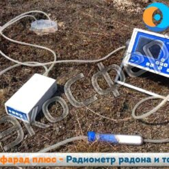 Альфарад плюс РП - Радиометр радона и торона с поверкой