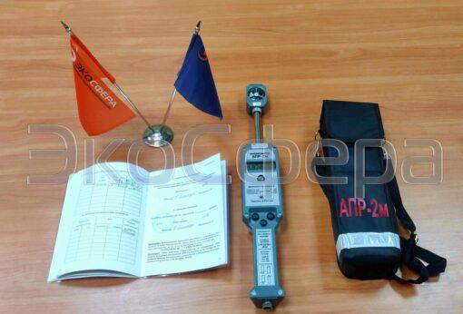 АПР-2м - Анемометр рудничный с поверкой