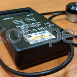 Аргус-06/1 - УФ радиометр-дозиметр с поверкой
