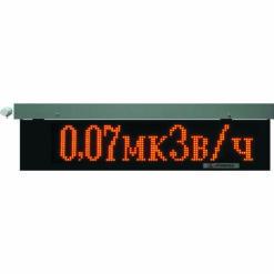 Измеритель-сигнализатор СРК-АТ2327 с информационным табло - Отображение мощности дозы