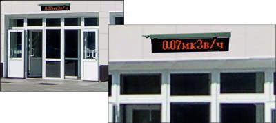Измеритель-сигнализатор СРК-АТ2327 с информационным табло