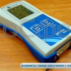 ДКГ-09Д ЧИЖ - Дозиметр гамма излучения с поверкой