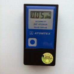 ДКГ-АТ2503 и ДКГ-АТ2503А - Индивидуальные (накапливающие) дозиметры гамма-излучения