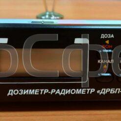 ДРБП-03 - Дозиметр-радиометр альфа-, бета-, гамма- излучения с поверкой