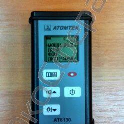 МКС-АТ6130 - Режимы измерения дозиметра-радиометра (с поверкой)