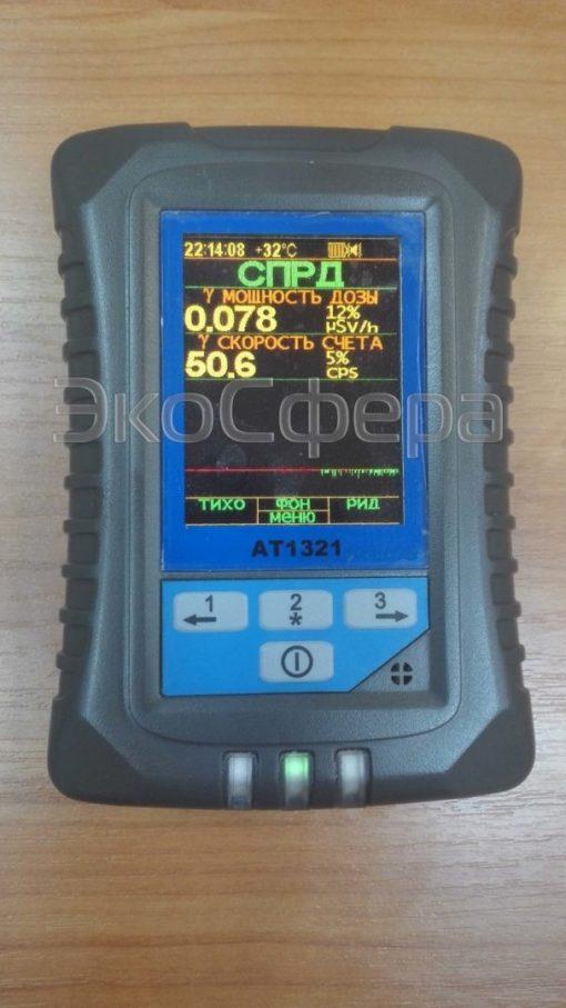 Измерение мощности дозы гамма-спектрометром МКГ-АТ1321 с первичной поверкой